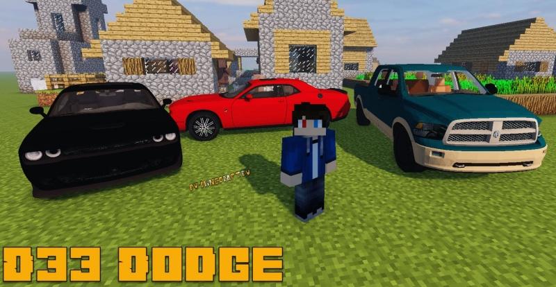 D33 Dodge Package - пак машин Додж [1.7.10]