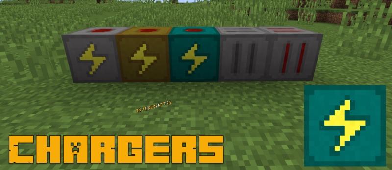 Chargers - зарядник для предметов и брони [1.16.5] [1.15.2] [1.12.2]