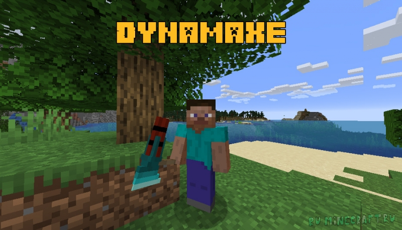 Dynamaxe - топор с динамитом [1.17.1] [1.16.5]