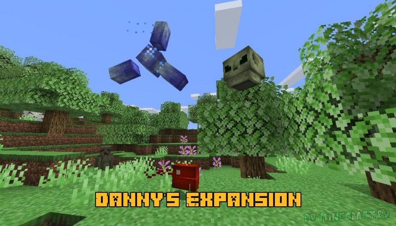 Danny's Expansion - разнообразные вымышленные мобы [1.16.5]