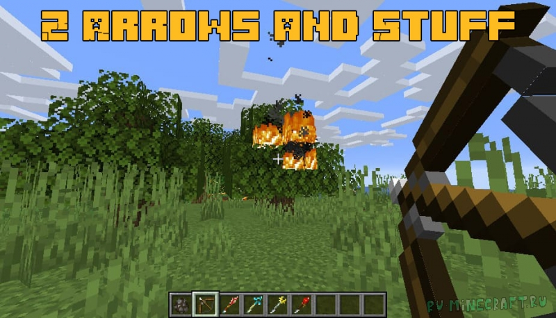 Z Arrows and Stuff - новые стрелы [1.16.5]
