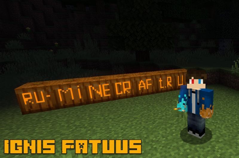 Ignis Fatuus - возможность вырезать тыкву [1.17] [1.16.5]