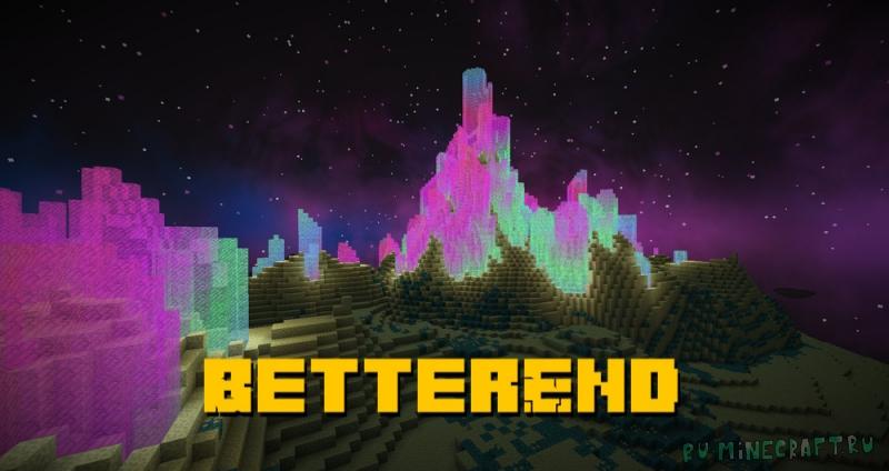 BetterEnd - улучшенный энд мир [1.17.1] [1.16.5]