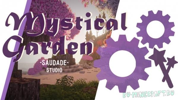 Mystical Garden - техно-магическая сборка с квестами [1.16.5] [1.16.4]