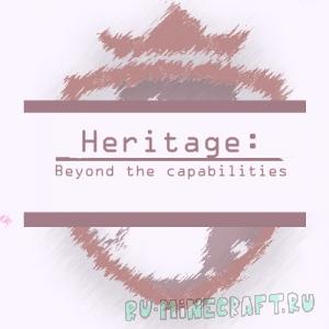 Heritage: Beyond the capabilities - Сборка с элементами Магии и RPG [1.12.2] [128 Модов]
