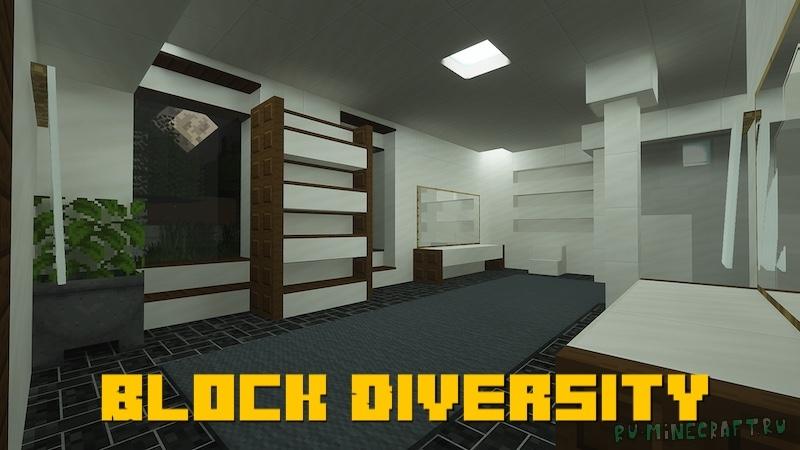 Block Diversity - разнообразные блоки для декора [1.16.5] [1.15.2]
