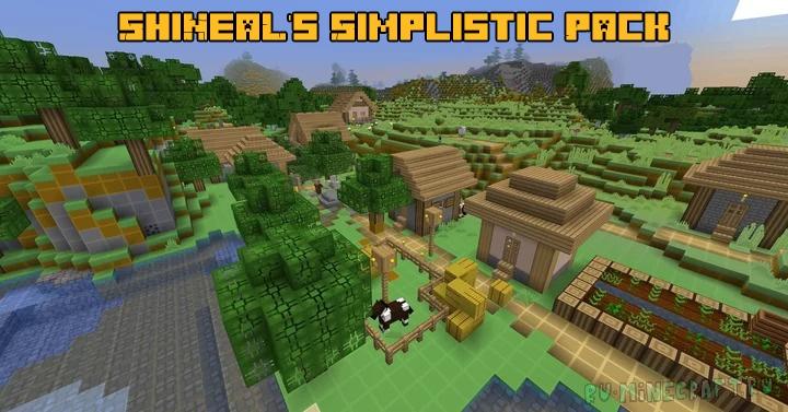 ShiNeaL's Simplistic Pack - минимализм и картонность [1.17] [1.16.5] [16x]