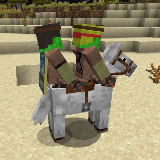 Dual Riders - езда вдвоем на лошади [1.17] [1.16.5]