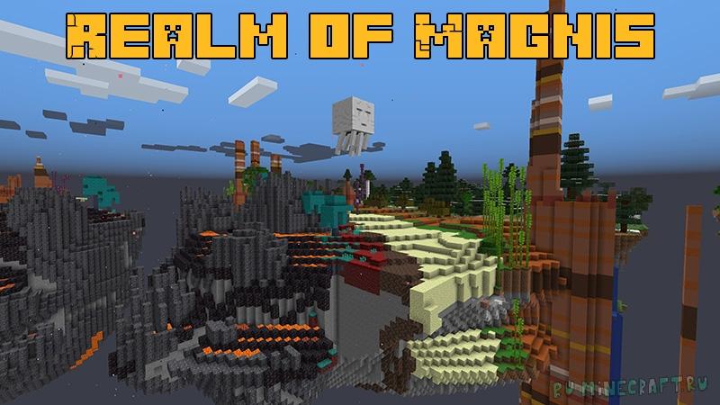 Realm of Magnis - новое измерение с островами [1.16.5]