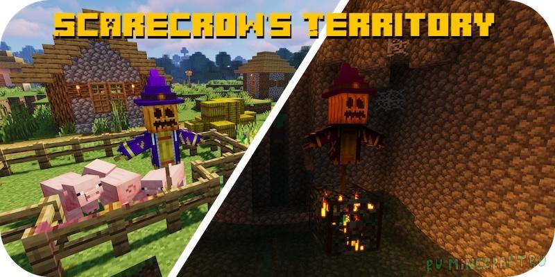 Scarecrow's Territory - всегда активные спавнеры [1.16.5] [1.15.2] [1.14.4] [1.12.2]