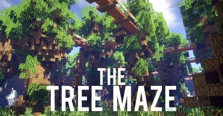 Tree Maze - лабиринт из деревьев [1.17] [1.16.5] [1.15.2]