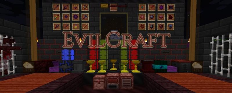 EvilCraft - Тёмная магия, эвил крафт [1.16.5] [1.15.2] [1.12.2] [1.11.2] [1.10.2] [1.9.4] [1.8.9] [1.7.10]