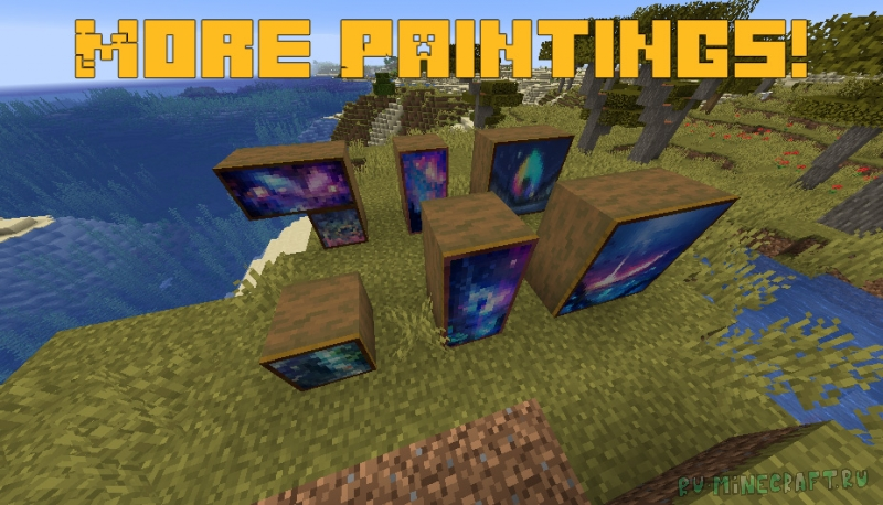 More Paintings! - больше видов картин [1.16.5]