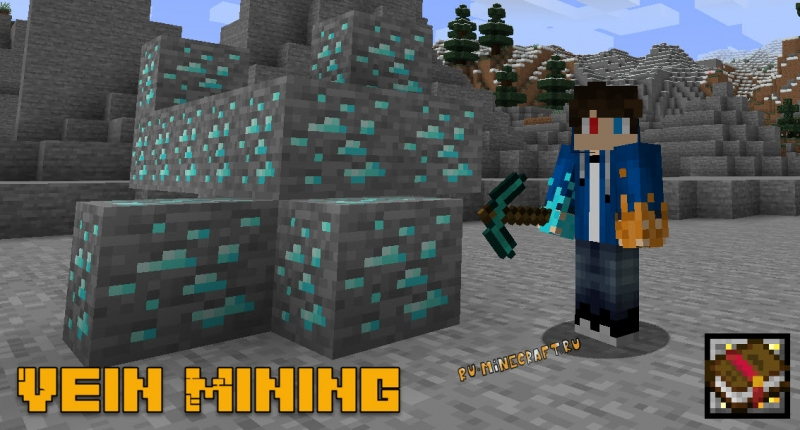 Vein Mining - добыча скоплений руд и блоков [1.16.5]