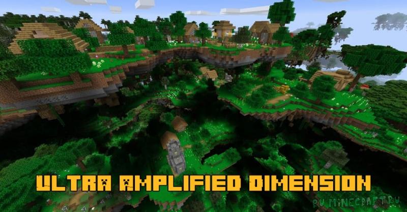 Ultra Amplified Dimension - измерение с фэнтезийными биомами [1.16.5] [1.16.4]