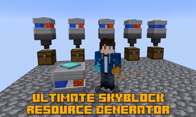 Ultimate Skyblock Resource Generator - генератор ресурсов для скайблок [1.16.5] [1.15.2] [1.14.4] [1.12.2]