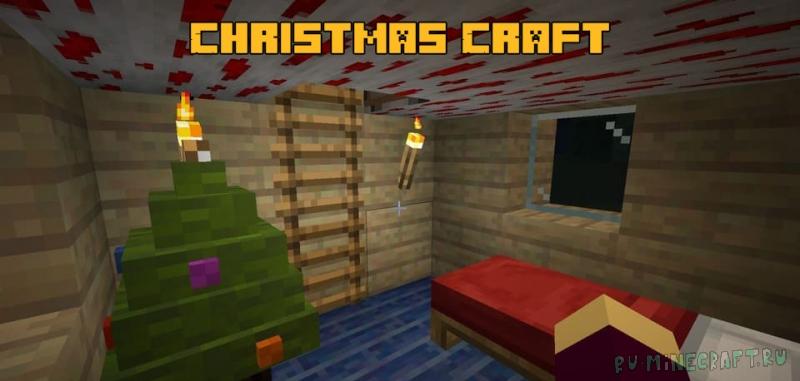 Christmas Craft - новогодние блоки для майнкрафта [1.15.2]