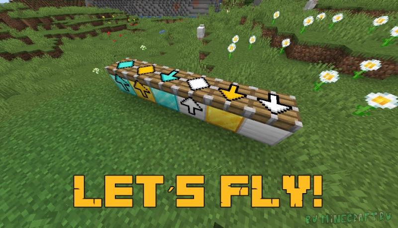 Let's FLY! - пусковая установка [1.15.2]
