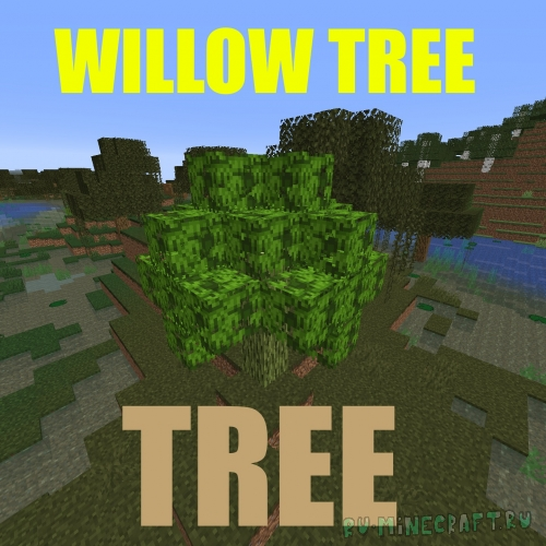 Willow Tree - ива [1.16.5]