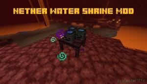 Nether Water Shrine - блок из ада для воды [1.15.2]