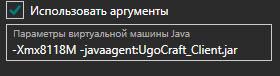Ugocraft - перемещение, поворот блоков [1.7.10]