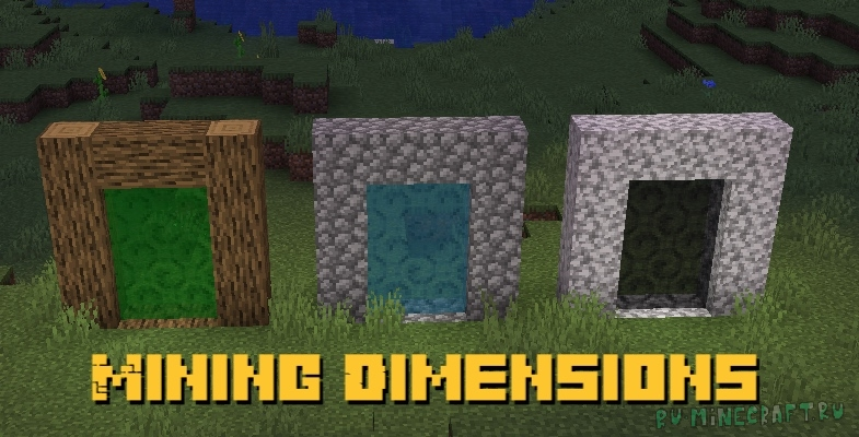 Mining Dimensions - измерения для добывания полезных ресурсов [1.16.5]