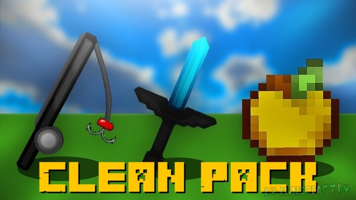 Clean Pack - минималистичные чистые текстуры [1.17] [1.16.5] [32x/512x]