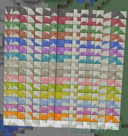 Mosaic Blocks - блоки для создания мозайки [1.16.5]