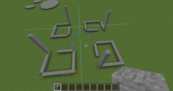 Effortless Building - зеркальное и быстрое строительство [1.16.5] [1.15.2] [1.14.4] [1.13.2] [1.12.2]