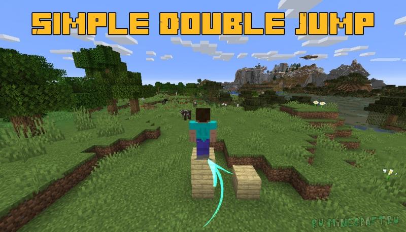 Simple Double Jump - простой двойной прыжок [1.16.5] [1.15.2]