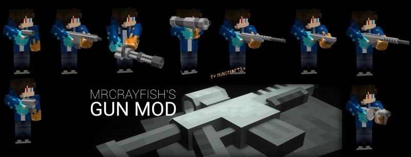MrCrayfish's Gun Mod - огнестрельное оружие [1.16.5] [1.15.2] [1.12.2]