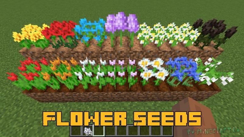 Flower Seeds - выращивание цветов [1.16.5]