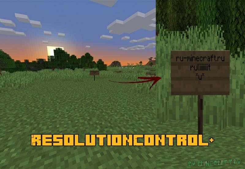ResolutionControl+ - скриншоты с большим разрешением [1.17] [1.16.5]