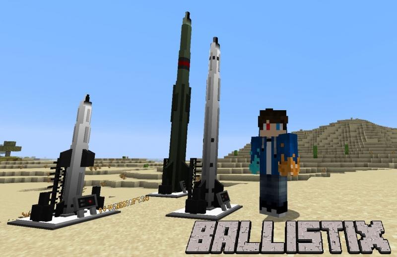 Ballistix - боевая ракета, взрывчатка, гранаты [1.16.5]