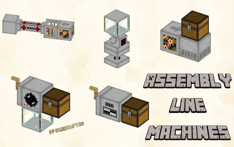 Assembly Line Machines - развитие индустрии [1.16.5]
