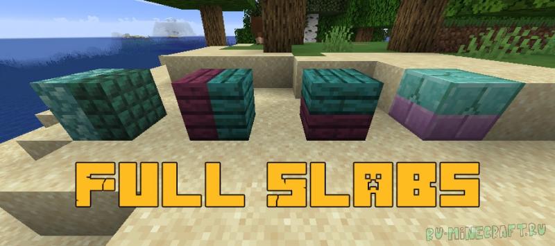 Full Slabs - соединяем полублоки в целые блоки [1.17.1] [1.16.5]