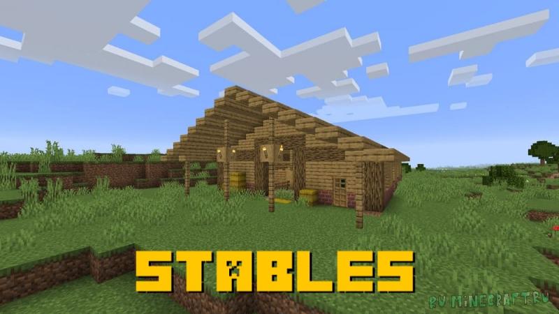 Stables - конюшни в майнкрафте [1.16.5]