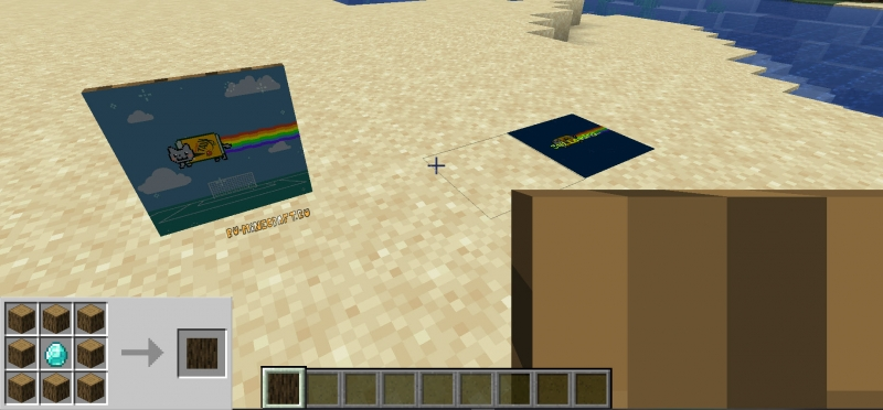 Modern Online Picture Frame - картинки и гифки в мире игры [1.16.5] [1.15.2]