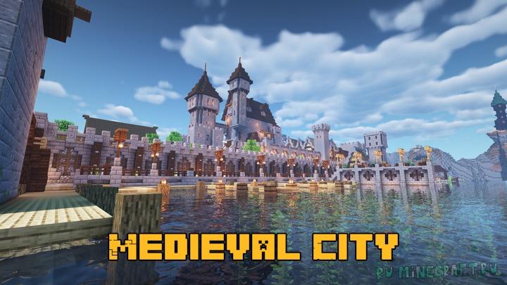 Medieval City - большой средневековый город [1.17] [1.16.5]