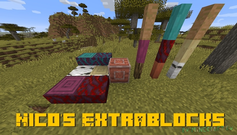 Nico's Extrablocks - дополнительные ванильные блоки для декора [1.16.5]