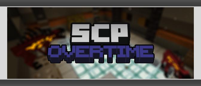 SCP: ΩverTime - SCP мобы, объекты [1.16.5] [1.12.2]