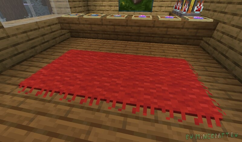 BetterCarpets - более ламповые ковры [1.17] [1.16.5] [1.15.2] [16x]