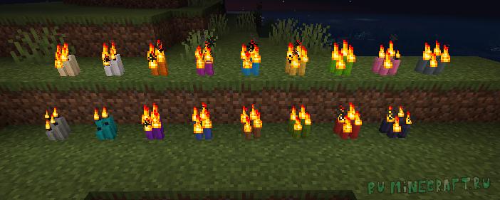 Candle Backport - свечи из 1.17 в 1.16 [1.16.5]