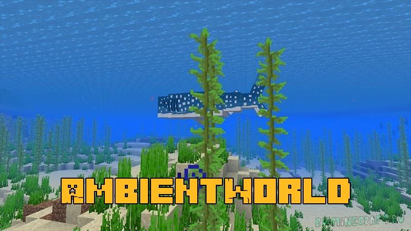 AmbientWorld - много новых мобов в мире [1.16.5]