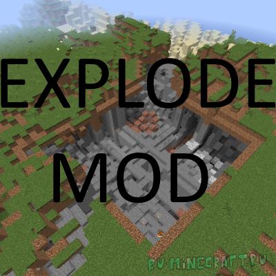 Explode Mod - взрывы по нажатию кнопки [1.16.5]