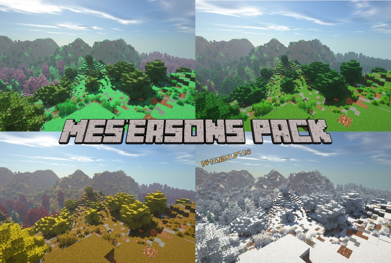 Mes'easons pack - пак времен года, смена сезонов [1.16.5] [1.14.4] [1.12.2] [16x]