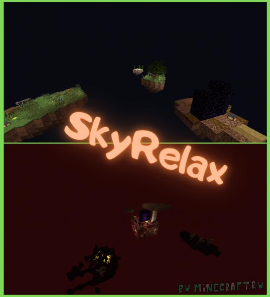 SkyRelax - карта скайблок [1.15.2]