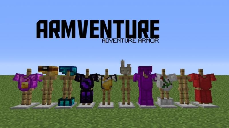 Armventure - броня на все случаи жизни [1.16.5] [1.15.2]