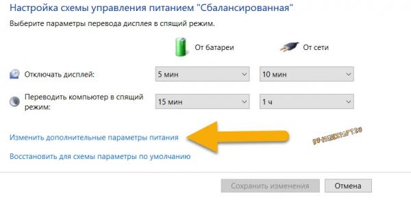 Как запустить майнкрафт на дискретной видеокарте и повысить FPS