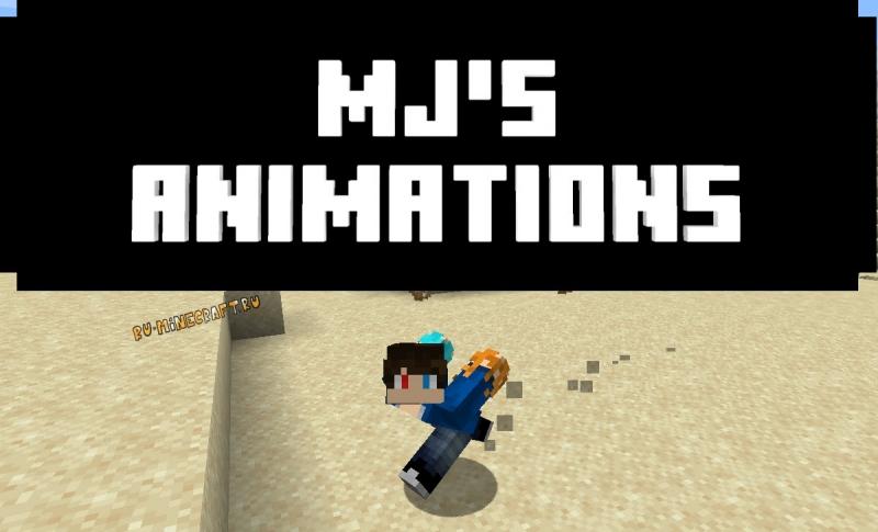 MJ's Animations - анимация бега Наруто [1.16.5] [1.15.2]
